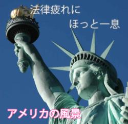 StatuteOfLiberty-681x1024